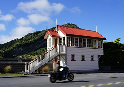 Bus Nelson to Greymouth
